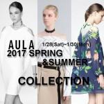 【1月28日~3日間限定!】AULA、2017年春物試着会のお知らせ!