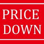【7/31 19時商品画像追加】8月1日よりセール品を更にプライスダウン!最大60%オフ!のお知らせ
